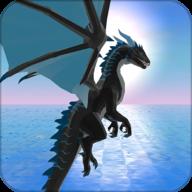 龙模拟器3D优化版