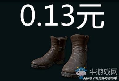绝地求生Combat Pants (Blue)腿部饰品图片9张