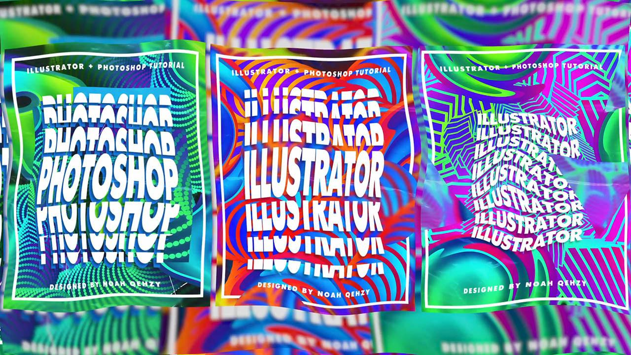 Create Colorful Pattern Posters In Illustrator And Photoshop – AI PS制作抽象条纹海报教程