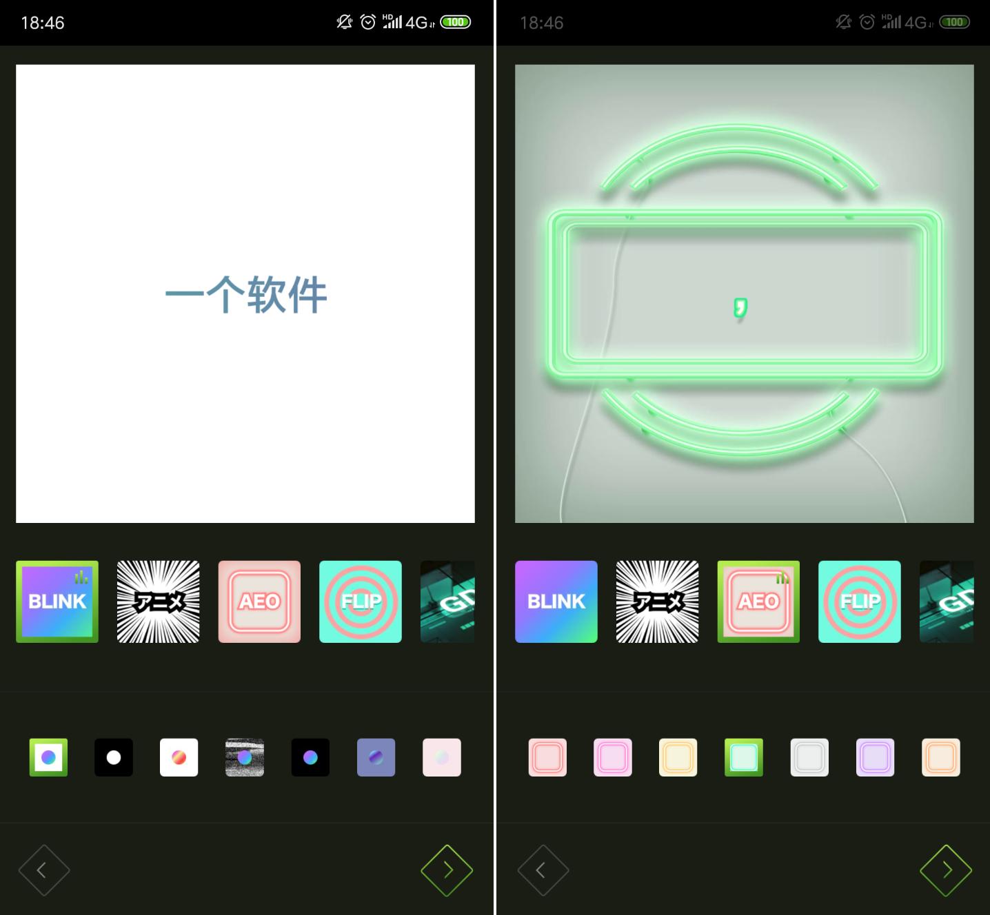 Tab app破解版安卓版下载v1.0.2