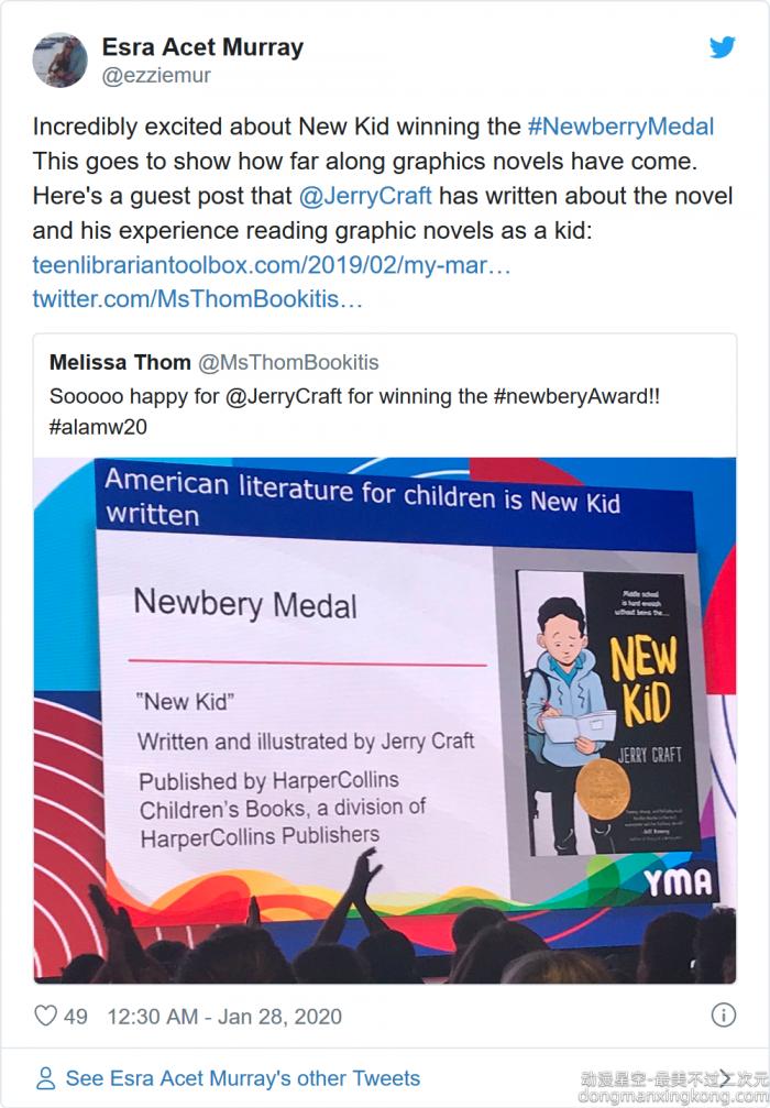 纽伯瑞儿童文学奖首次将奖颁给漫画小说