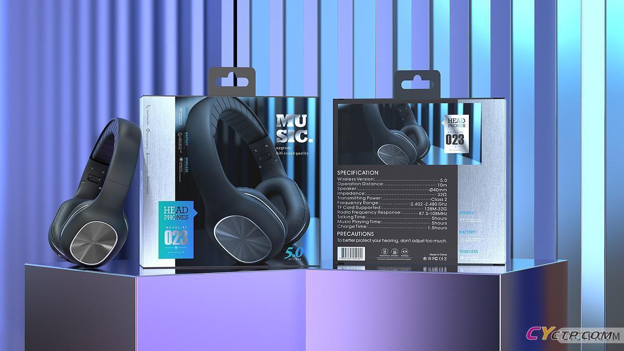 信拓-3C数码品类高端黑色系列头戴耳机包装