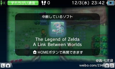 3DS 遊戲基礎修改
