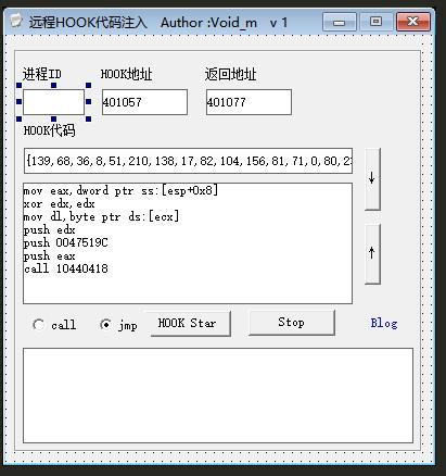 易语言HOOK远程代码注入源码