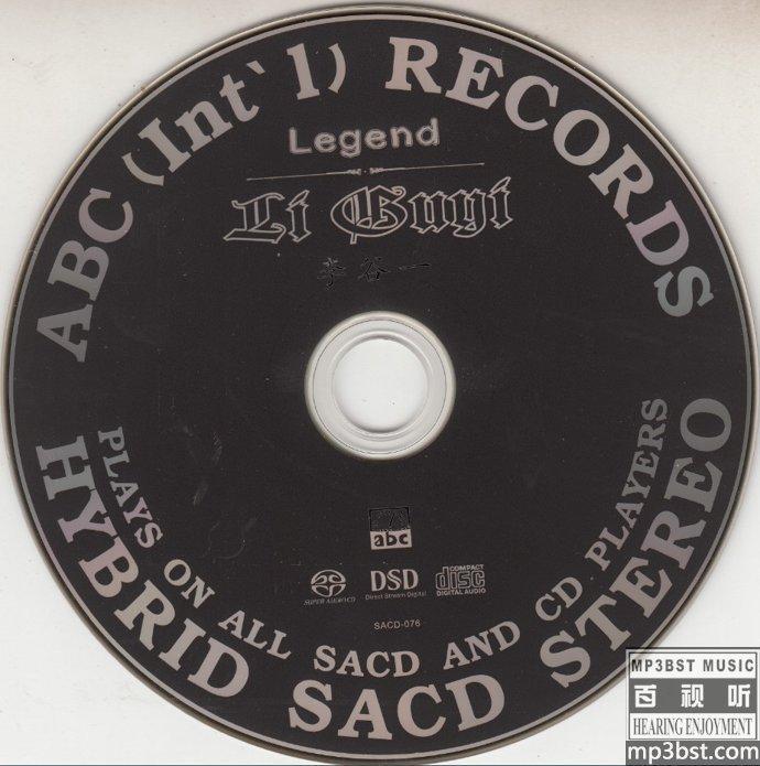李谷一_-_《传奇再现》ABC唱片[SACD-ISO]