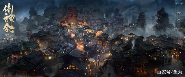 侍神令百度云资源「电影/1080p/高清」云网盘下载
