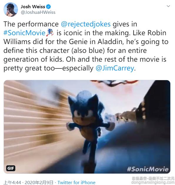 报道称派拉蒙实际上没有为电影《刺猬索尼克》投入太多制作成本
