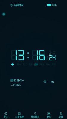 Word Clock抖音火热屏保v1.2安卓版下载