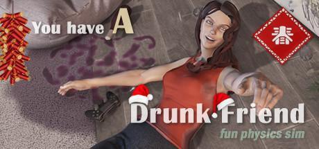 《你有一个喝醉的朋友 You have a drunk friend》中文版百度云迅雷下载