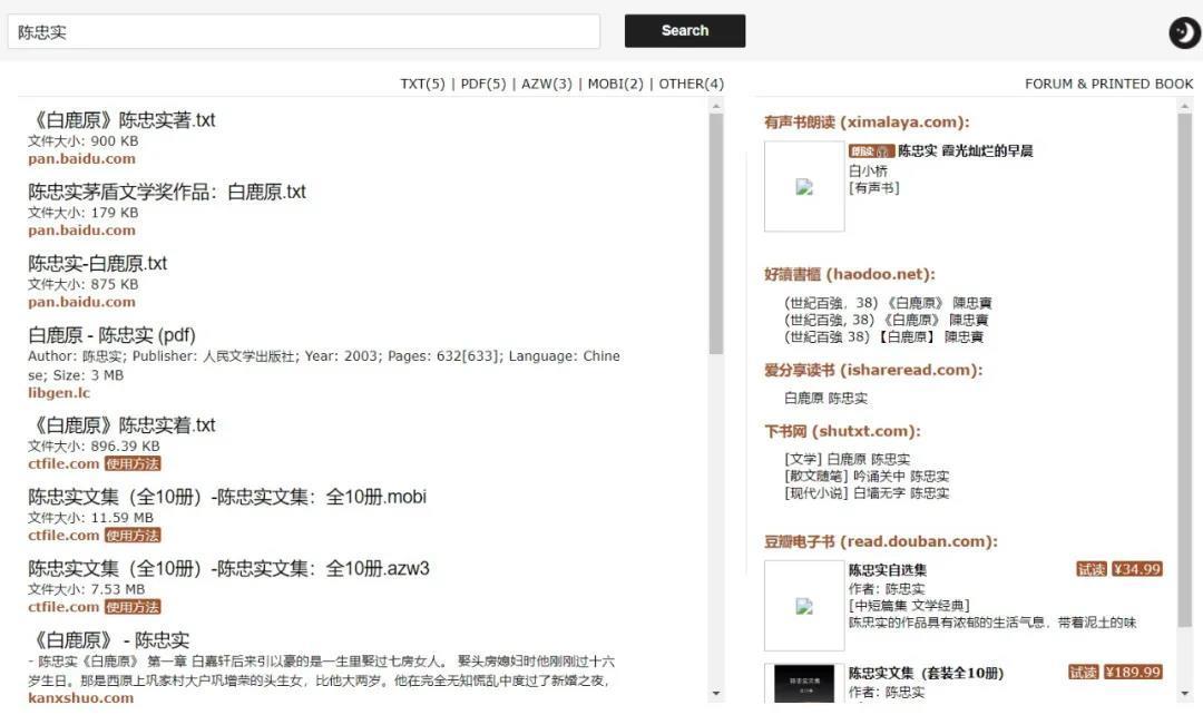 5fd2e6563ffa7d37b350af5c 书享家--电子书资源聚合网站