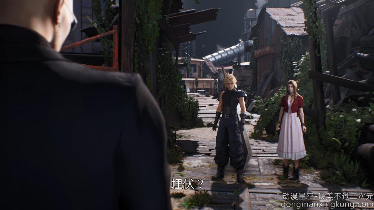 《最终幻想7重制版》中文预告,克劳德左拥右抱,蒂法美如画