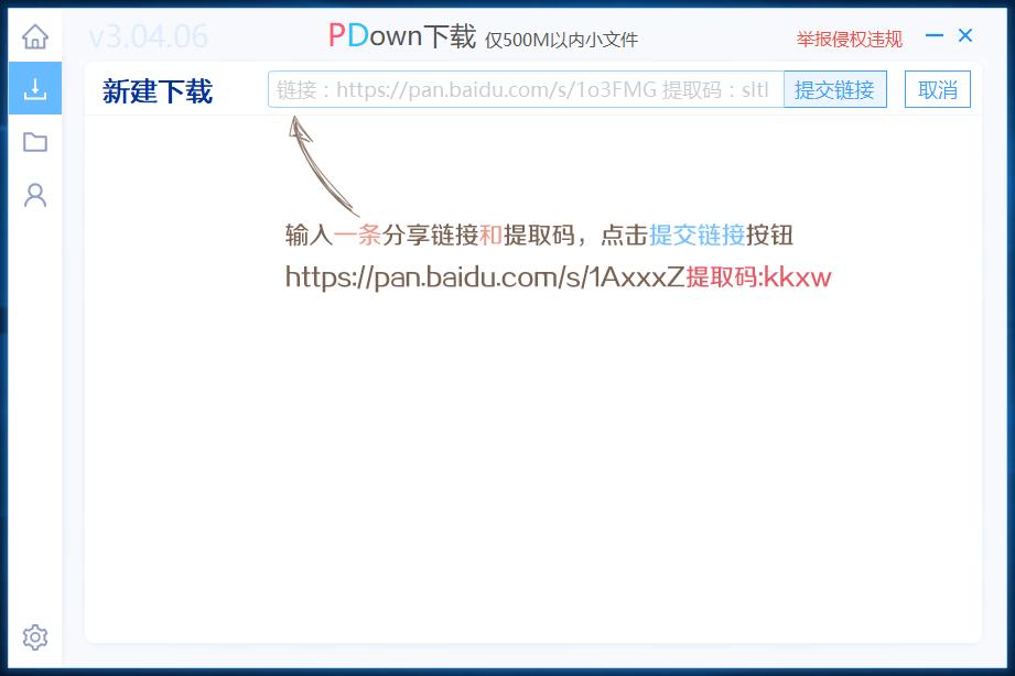 5f1a282d14195aa594ad32ec PDown下载