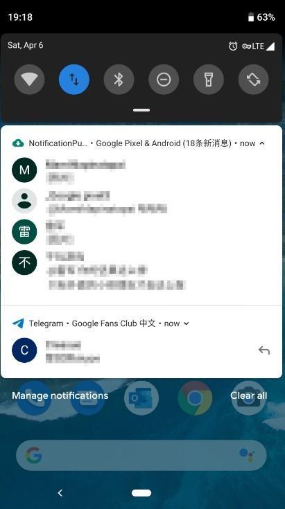 fcm通知转发v1.0.6安卓版下载