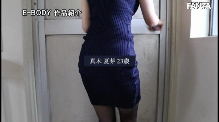 ebod-771想和全日本的男人运动!最喜欢掐脖子了!真木夏芽-来了社长