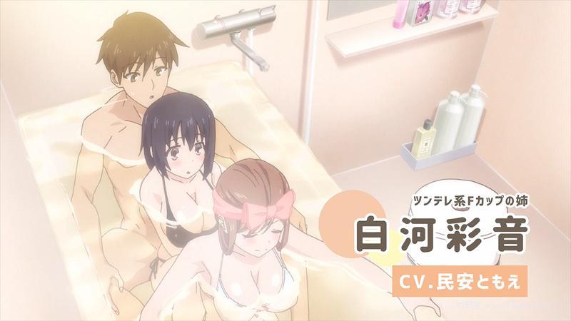 欧派浴室-插入后会溢出的姐妹心情 泡面里番