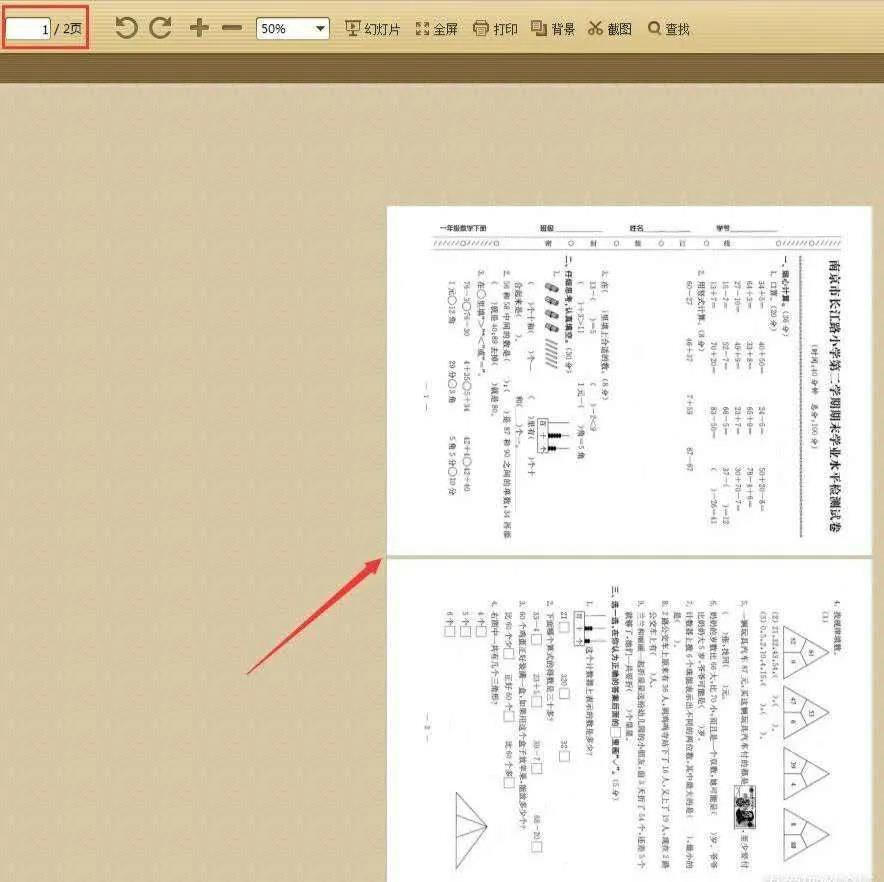 5faf37d51cd1bbb86bce57f8 PDF文件更改软件