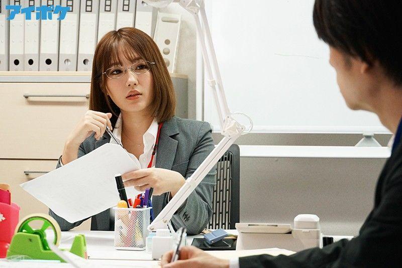 ipx-552她是公司里坏心眼的女上司。女性复仇的暴力活塞! !天海翼-芒果屋