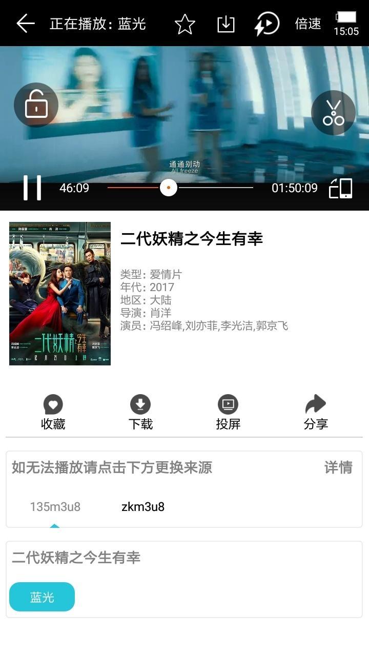 追剧屋v8.6.1安卓版下载