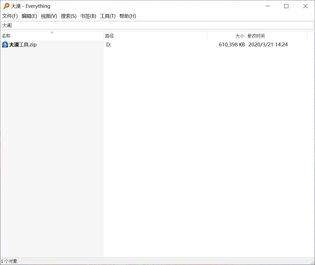 601f68aa3ffa7d37b3e58f6b 帮你把文件给隐藏起来--Wise Folder Hider