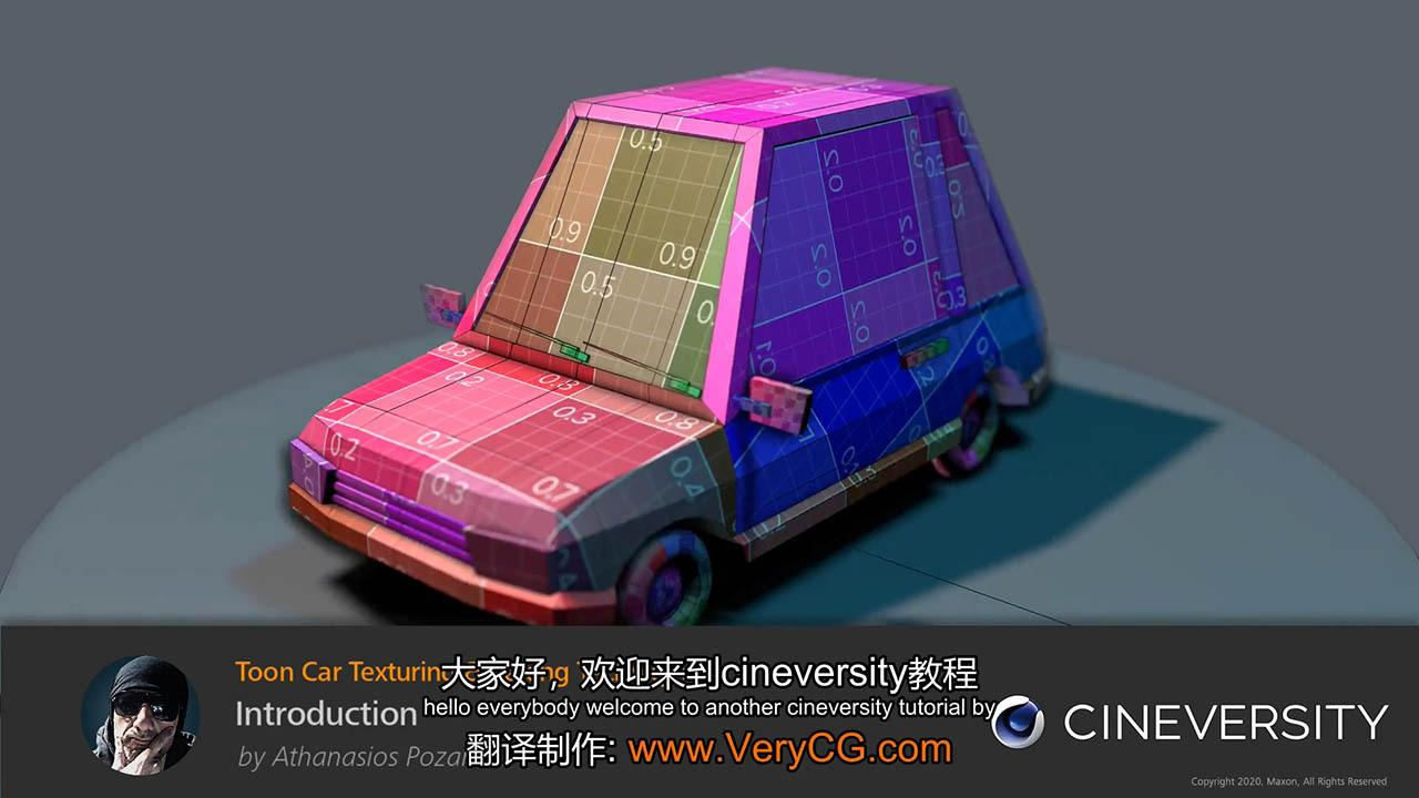 C4D模型贴图烘焙教程 Toon Car Texturing & Baking Techniques