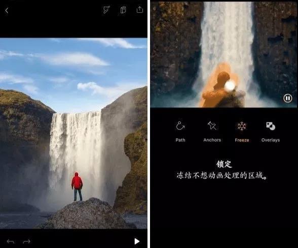 5f719f4f160a154a671d92f8 所有高级功能全部免费,让你的照片像电影一样动起来