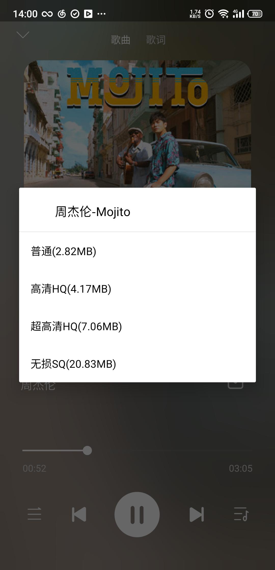 6023517f3ffa7d37b38967c1 完全免费的音乐App--小橘音乐