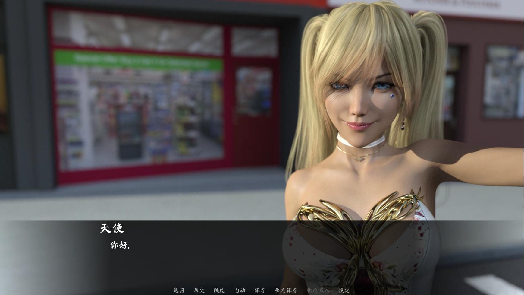 《背叛 v0.61》/SLG游戏/PC/安卓