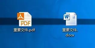 5fa4bda41cd1bbb86b917e8a 适用于Windows电脑系统的PDF密码移除软件