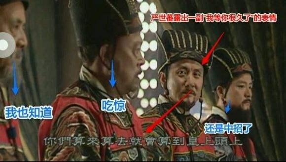 《大明王朝1566》观影图解作者锡惠散人深度解析大明王朝下载