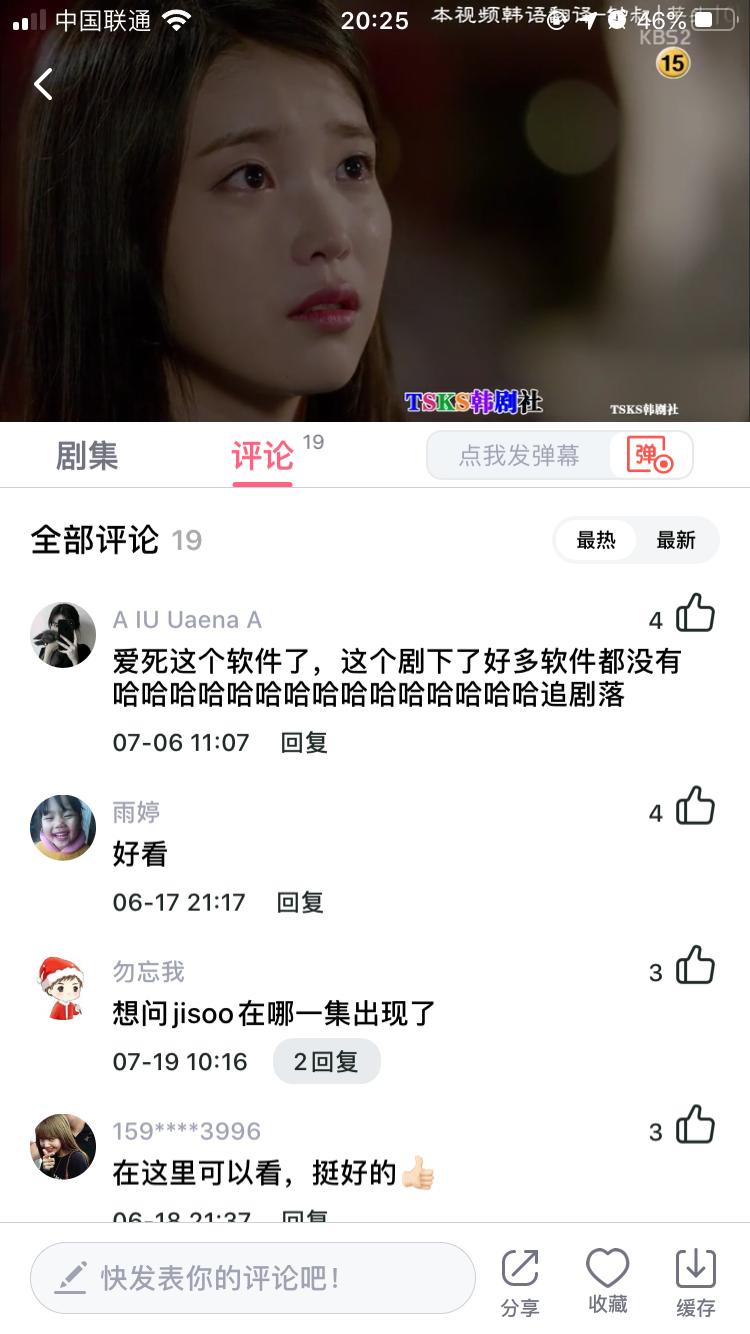 5fb350aab18d627113fd985f 【安卓/ios】泡菜视频官网下载