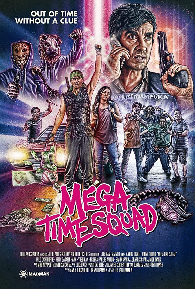 超时空犯罪小队 Mega Time Squad720p (2018)百度云迅雷下载