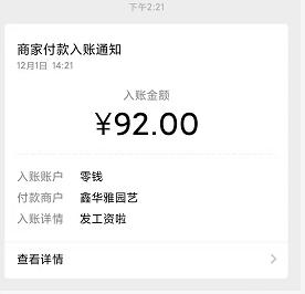 【优势和劣势】小龙虾:最新wx挂机赚钱,一号目前一天躺赚4+收益