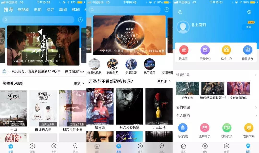 5ef7023114195aa594454efa 全新观影软件,适用安卓&iOS系统,片源超高清--卧龙影视