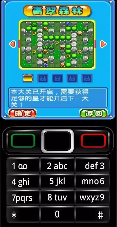 5fb871cbb18d6271133480a5 塞班模拟器
