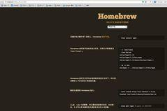 homebrew 安装历史版本