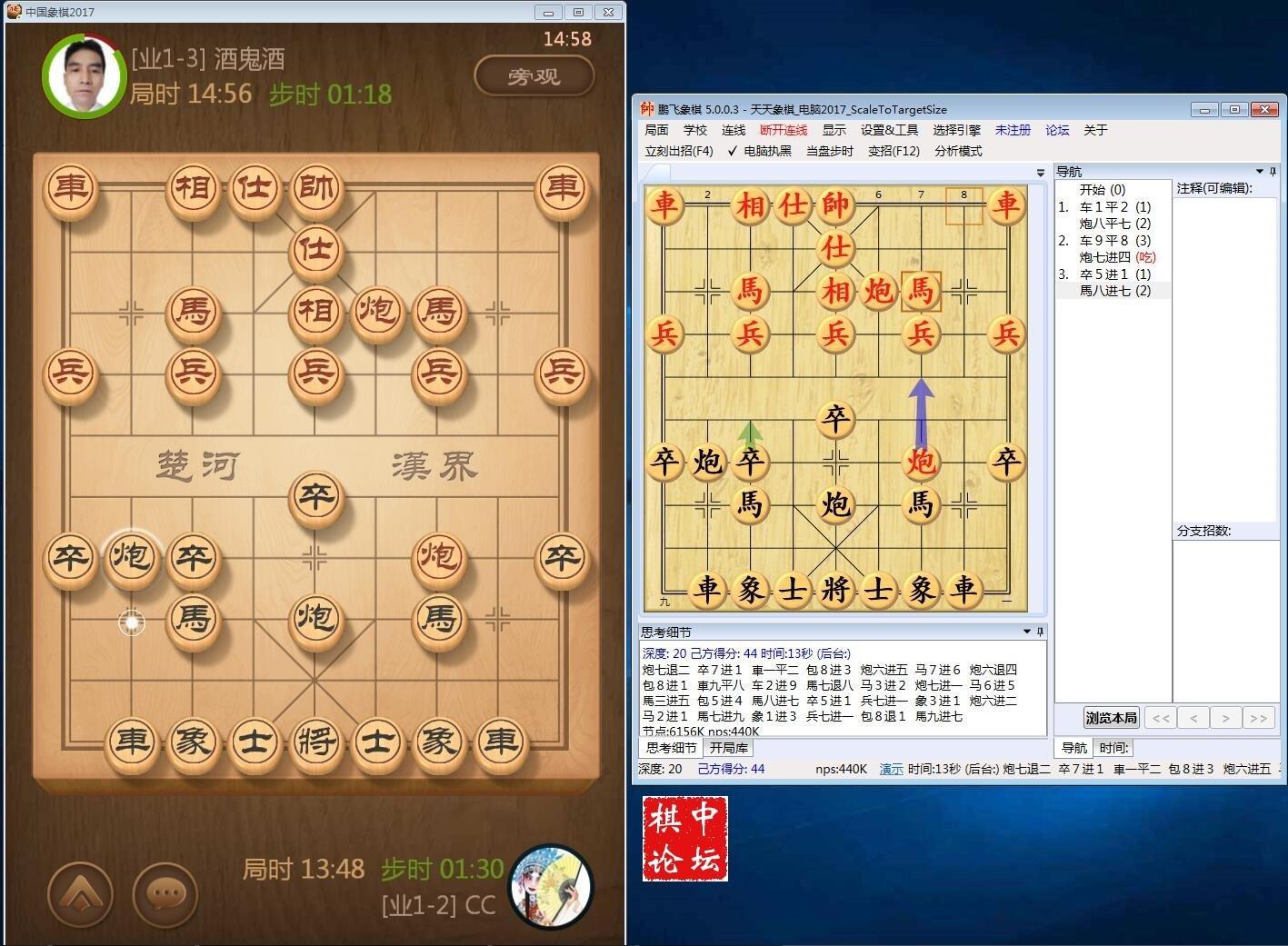 鹏飞象棋 5.0永久免费试用版可稳定连线天天象棋自动下载