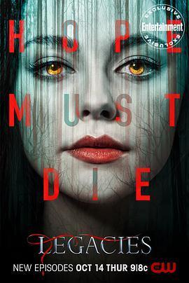 吸血鬼后裔 第四季海报