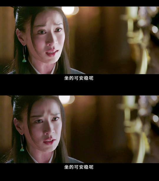 燕云台剧照3