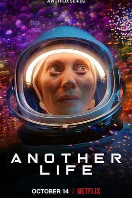 外星生命 第二季海报