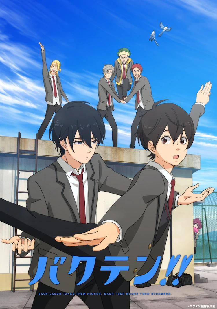 宫城县 高中男子的新体操-东日本大地震《バクテン!!》动画电影公布