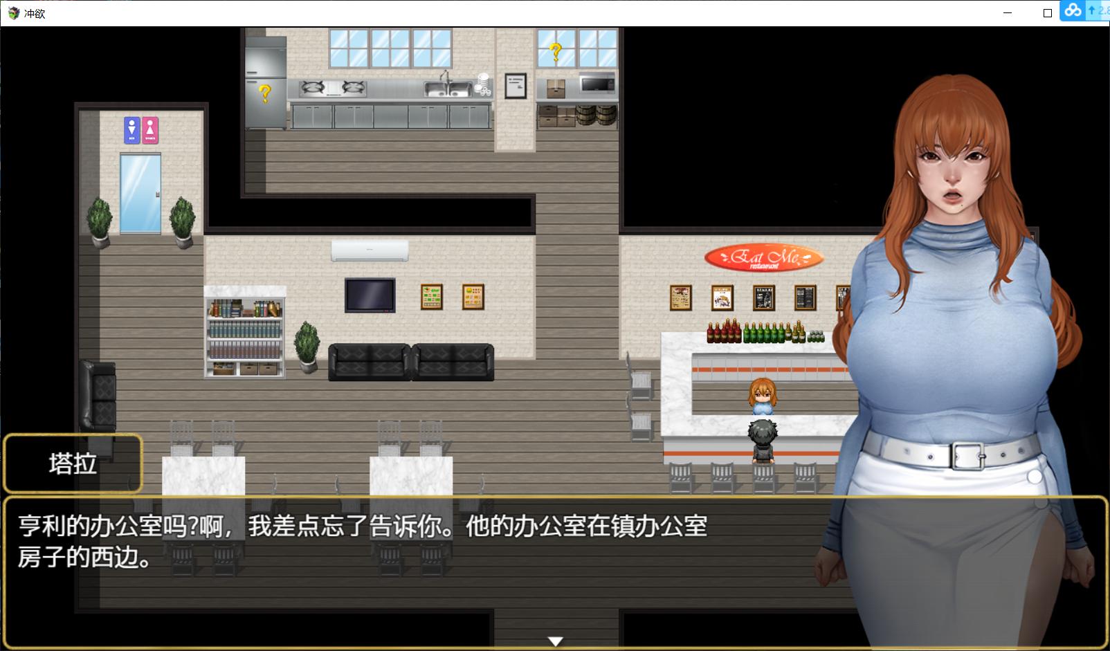 《冲y V0.15》/RPG游戏/PC/安卓