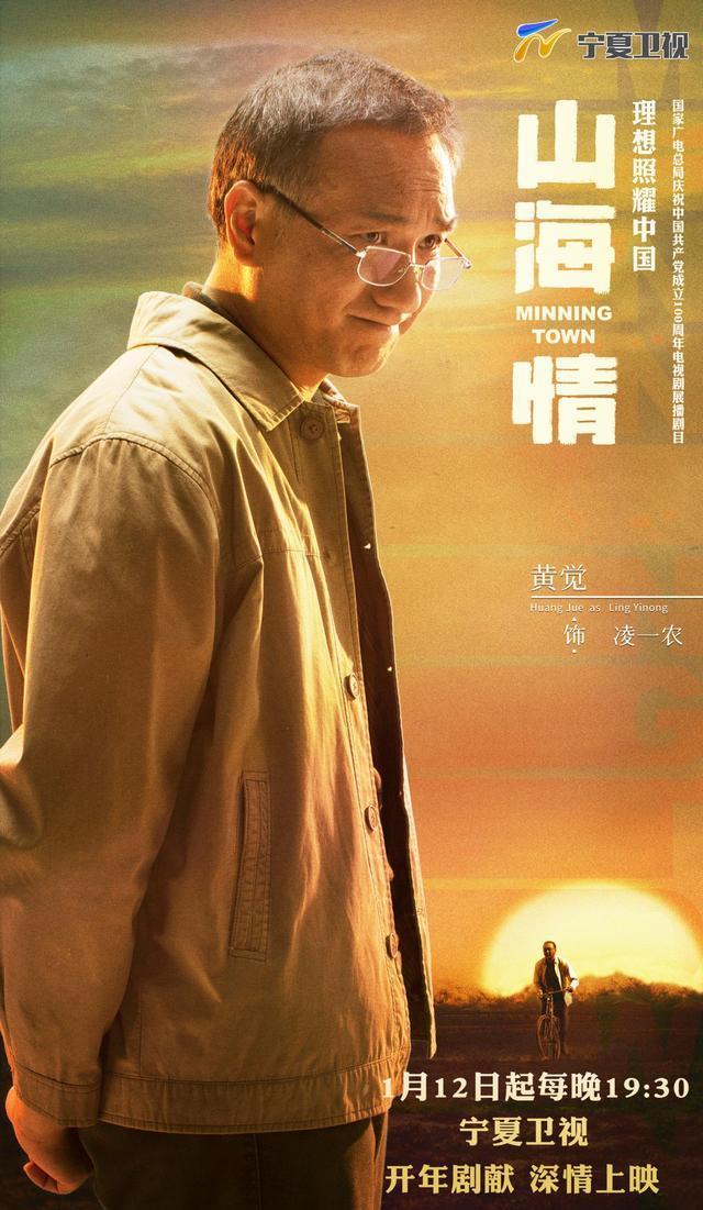电视剧山海情 百度云资源「bd1024p/1080p/