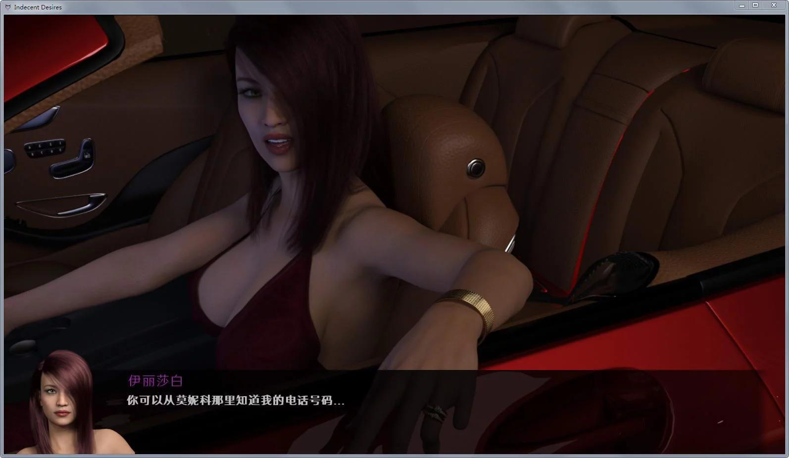 【欧美SLG/汉化/动态CG】不雅的欲望- Ver013 精翻汉化作弊版【更新/PC+安卓版】【4G】