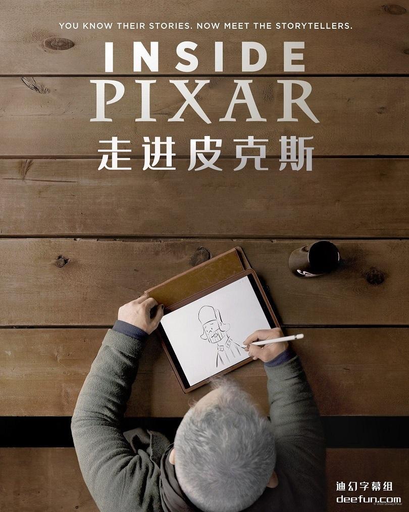 【走进皮克斯/Inside Pixar】[第一季][中英双字]更新第5集