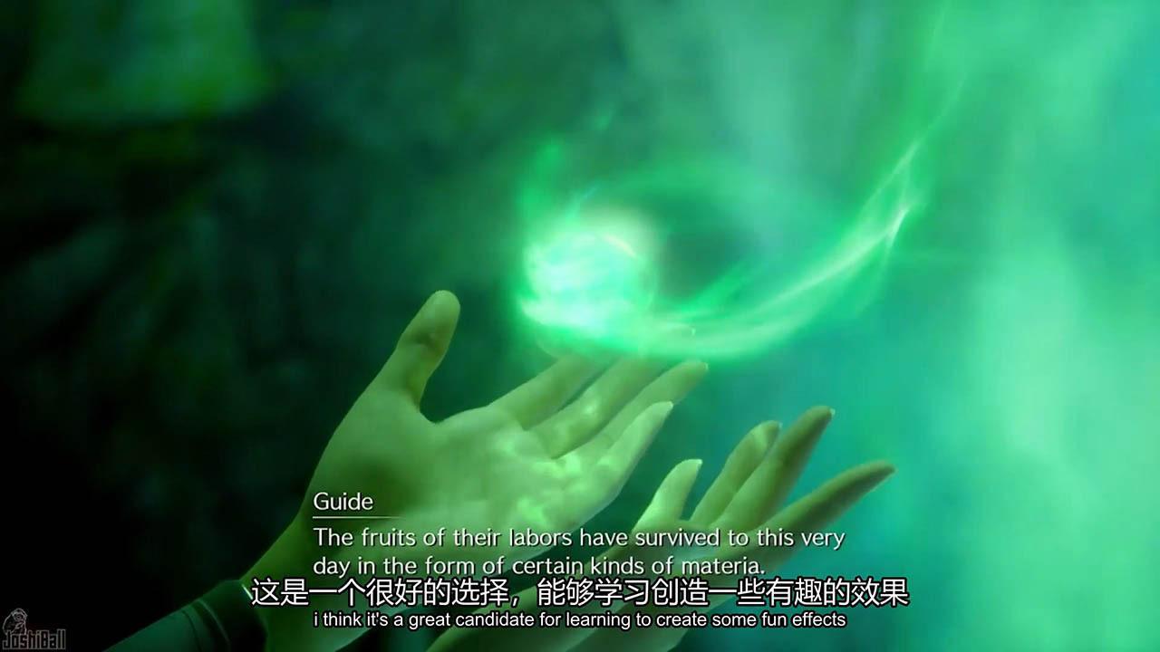 UE4虚幻引擎高级特效材质教程 Advanced VFX in Unreal Engine: Materia