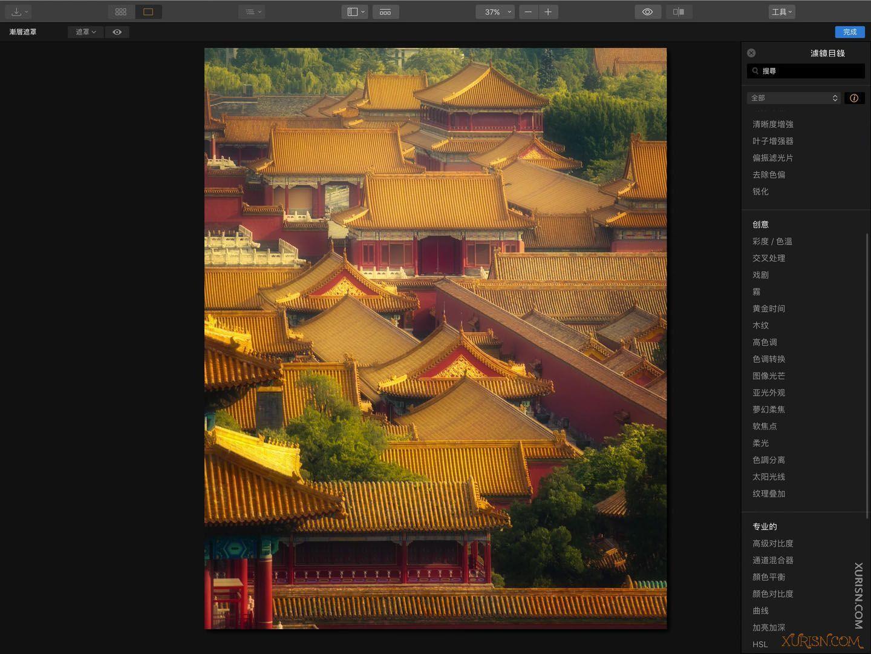 软件教程-Luminar 4中文版视频教程中文语音中文界面(5)
