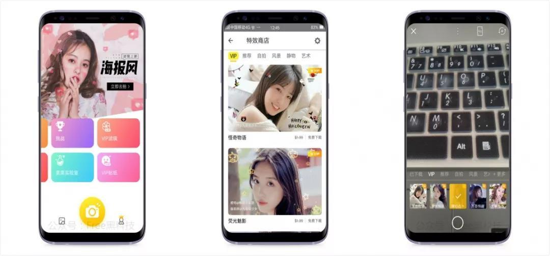 5f7ad65d160a154a67a330ef 全部vip功能免费使用,非常适合女生使用--相机360vip版