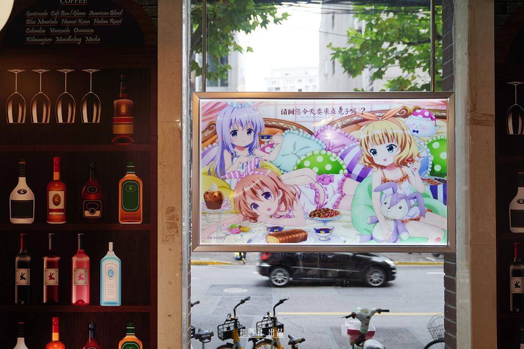 请问您今天要来点兔子吗 主题甜品店 上海 外文书店
