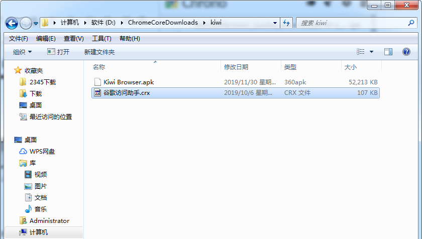 5ebcbfffc2a9a83be50c761e Kiwi浏览器-安卓可安装插件浏览器