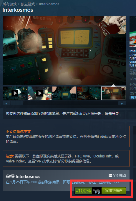 Steam喜+1 航天太空游戏